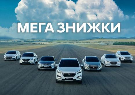 Спецпредложения на автомобили Hyundai | ТОВ «Хюндай Центр Полтава» - фото 11