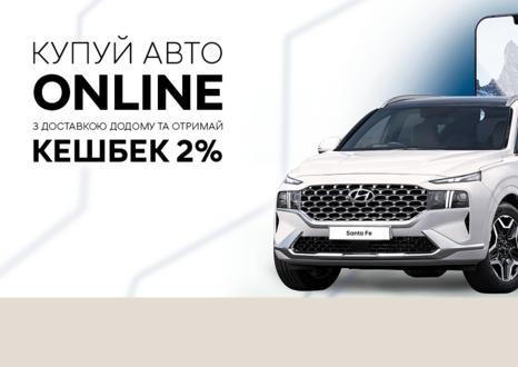 Спецпредложения на автомобили Hyundai | ТОВ «Хюндай Центр Полтава» - фото 8