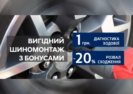 Спецпропозиції Hyundai у Харкові від Фрунзе-Авто   ТОВ «Хюндай Центр Полтава» - фото 7