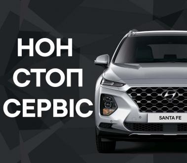 Спецпредложения на автомобили Hyundai | ТОВ «Хюндай Центр Полтава» - фото 23