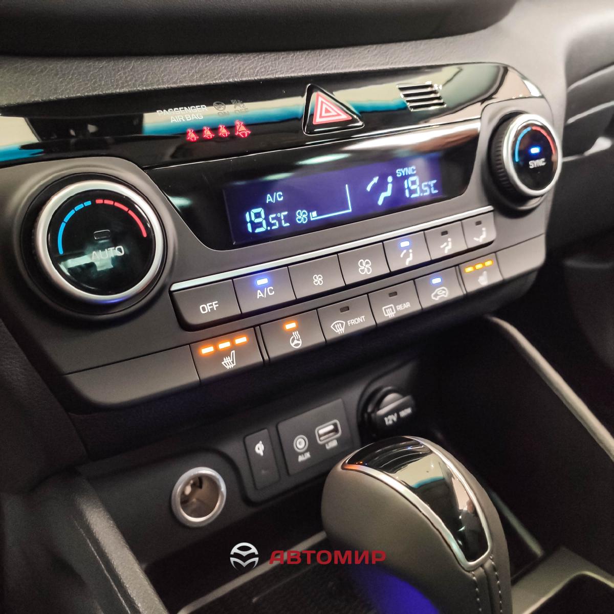 Теплі функції автомобілів Hyundai   ТОВ «Хюндай Центр Полтава» - фото 6