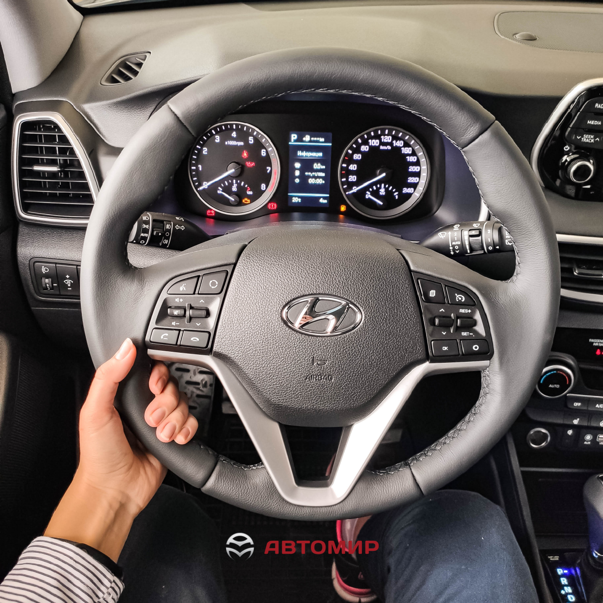 Теплі функції автомобілів Hyundai   ТОВ «Хюндай Центр Полтава» - фото 7