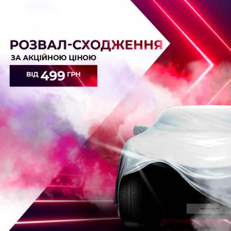 Спецпредложения на автомобили Hyundai   ТОВ «Хюндай Центр Полтава» - фото 16