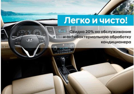 Спецпропозиції Hyundai у Харкові від Фрунзе-Авто   ТОВ «Хюндай Центр Полтава» - фото 15