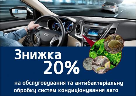 Спецпропозиції Hyundai у Харкові від Фрунзе-Авто   ТОВ «Хюндай Центр Полтава» - фото 10