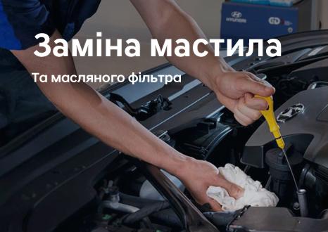 Акційні пропозиції Едем Авто   ТОВ «Хюндай Центр Полтава» - фото 8