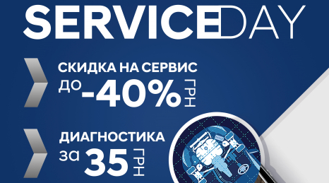 Спецпредложения на автомобили Hyundai | ТОВ «Хюндай Центр Полтава» - фото 17